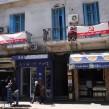 Le siège du PCOT au 44 de la rue de Palestine, à Tunis.