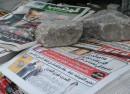 Piles de journaux devant un kiosque. ( Photo CFJ / J.D.S.P )