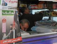 L'affaire du drapeau de la Manouba a fait la Une de la presse tunisienne