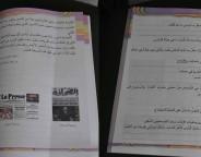 Les photos de Ben Ali ont été supprimées des manuels scolaires à la rentrée dernière (photo CFJ/T.C.)