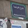 (crédits photo : M.T. blog apprendre la Tunisie)