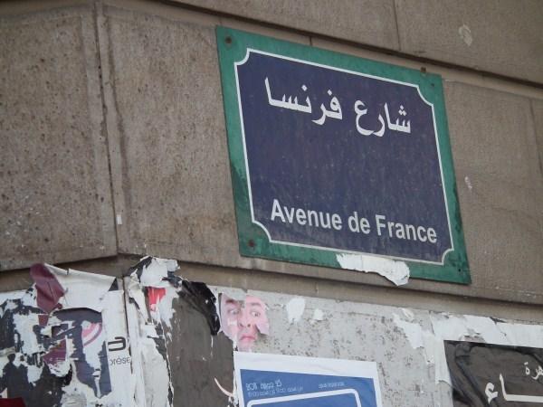 Les tunisiens aiment ils les fran ais medinapart - Office des etrangers france ...